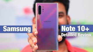 Samsung Galaxy Note10 Plus Details Malayalam Review