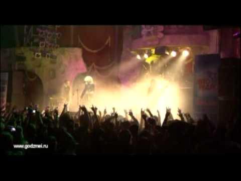 Год Змеи - 2000$ (live 2009)