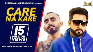 Care Na Kare – Geeta Zaildar Ft Sultaan Video HD