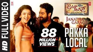 "Pakka Local Full Video Song |""Janatha Garage""| Jr. NTR, Kajal,Samantha, Mohanlal | Telugu Songs 2016"