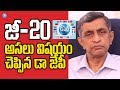 Dr Jayaprakash Narayana explains about G20 nations includi..