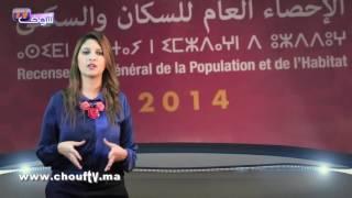 النشرة الاقتصادية ليوم : 15 دجنبر 2016       إيكو بالعربية