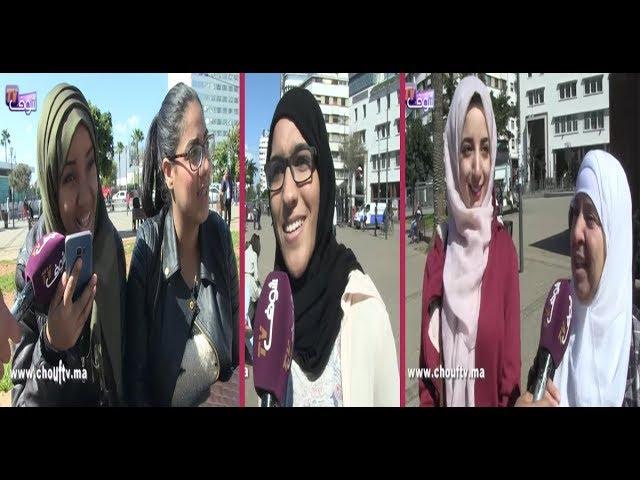 ردود أفعال رائعة..مغاربة يُـعايدون أمهاتهم على المباشر في عيد الأم (فيديو)   نسولو الناس