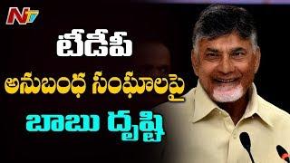 Devineni Avinash appointed as Telugu Yuvatha President..
