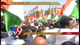 Dharna by T Congress against Note ban in Hyderabad..