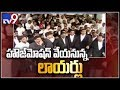 AP High Court lawyers file house motion petition in Supreme Court