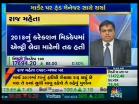 Raj Mehta's interview - CNBC Bajar Market Mahurat