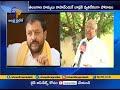 NBW to AP CM: HC Sr. Lawyer K Ravindra Kumar Interview