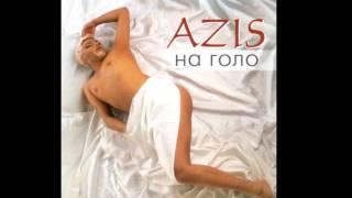 Азис - Исках (2003)
