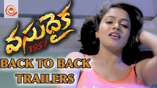 Vasudhaika 1957 Back to Back Trailers - Satyam Rajesh, Bab..