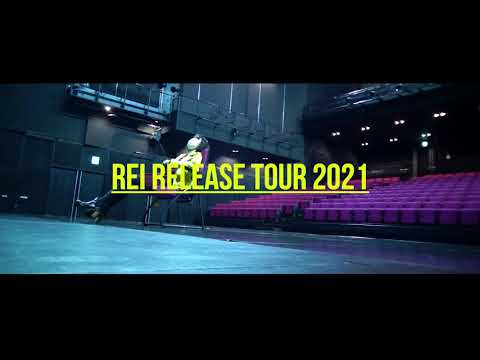 "02/14 Rei Release Tour 2021 ""SOUNDS of HONEY"" -the Band Set- Teaser #7"