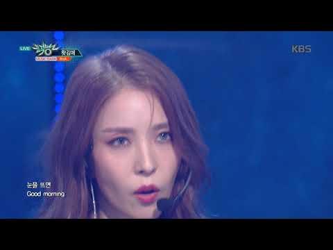 뮤직뱅크 Music Bank - 홧김에 (Irreversible) - 보아 (BoA) .20181026