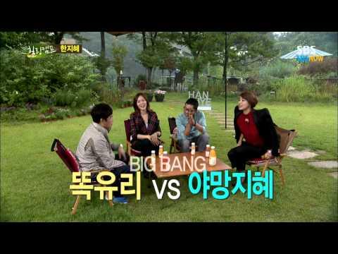 SBS [힐링캠프] - 성유리와 한지혜의 힐링에 대한 애착, 누가누가 이길까?
