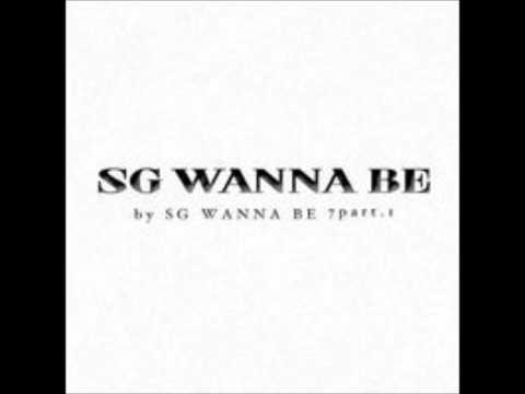 SG 워너비 - 해바라기