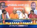3 PM   Ghantaravam   News Headlines   3rd Jan 2021   ETV Telangana