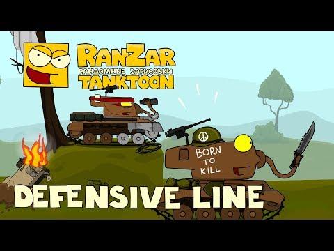 Tanktoon - Obranná línia
