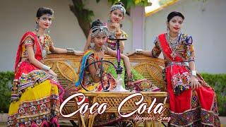 Coco Cola Haryanvi   Ruchika Jangid   Dance Video SD KING CHOREOGRAPHY