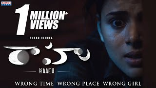 Raahu Movie Official Trailer