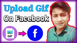 How to post a gif on facebook || Bangla Tutorial || post gif on facebook || upload gif on facebook
