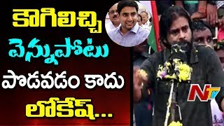Wait till 60 yrs to become CM : Pawan tells Lokesh..