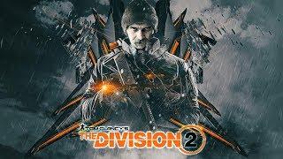 Tom Clancy's The Division 2: качаемся
