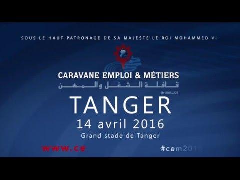 Caravane Emploi et Métiers 2016, spot publicitaire salon emploi Tanger