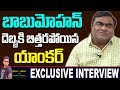 Babu Mohan Interview