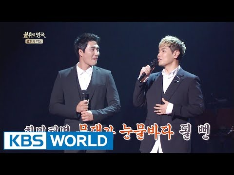 Na Yoonkwon & Min Woohyuk - For a Thousand Days [Immortal Songs 2 / 2017.06.03]