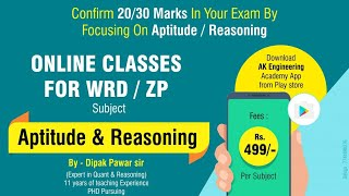 basic-of-numbers-lecture-ii-reasoning-aptitude-wrd-zp.jpg