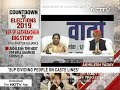 Insulting Mayawati Is Like Insulting Me: Akhilesh Yadav After Announcing Alliance - 00:56 min - News - Video