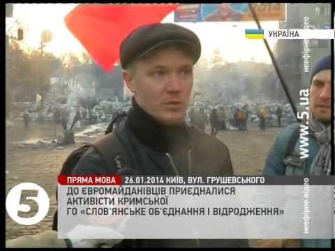 На Євромайдан йде підкріплення з Криму