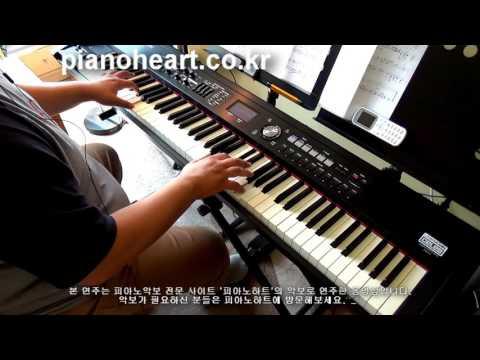 소녀시대(SNSD, Girl's Generation) - Lion Heart 피아노 연주