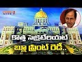 Telangana Govt Releases Blueprint Of Its New Secretariat & Chambers | Special Story | Prime9 News
