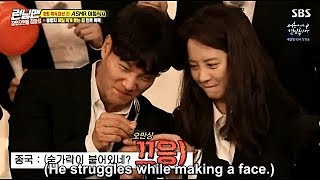 Song Ji Hyo, Kim Jong Kook and Lee Kwang Soo Funny Moment EP 410