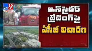 ACB registers case in Amaravati land scam, to probe inside..