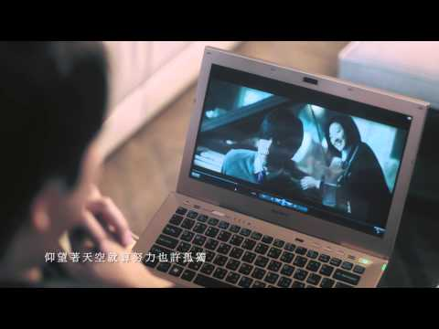 周杰倫【夢想啟動 官方完整MV】Jay Chou