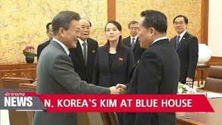 South Korea's Moon hosts North Korean leader's sister at Blue House
