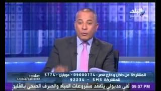 أحمد موسى يطالب المستشار أحمد الزند بتحريك قضايا التمويل الخارجي -