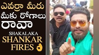 Getup Srinu On Shakalaka Shankar Death Rumors; Shakalaka S..