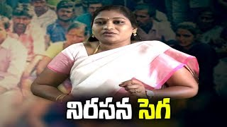 Shift operators protest against TDP MLA Anitha..