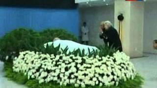 His Majesty Norodom Sihamoni and PM Hun Sen Tribute to His Majesty King-Father Sihanouk in Beijing