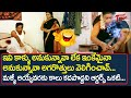 Brahmanandam And Sri Lakshmi Funny Comedy Scenes | NavvulaTV