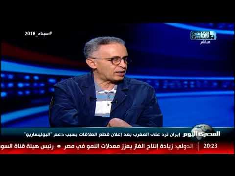 هكذا ردت إيران على المغرب بعد إعلان قطع العلاقات بسبب دعم البوليساريو