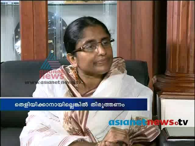 Shanimol Usman defy VM Sudheeran : Asianet News Exclusive Interview Part 1