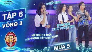 Giọng ải giọng ai 5 | Tập 6: Giang - Xìn vỡ òa với giọng hát nội lực của con gái của NSUT Tuyết Thu
