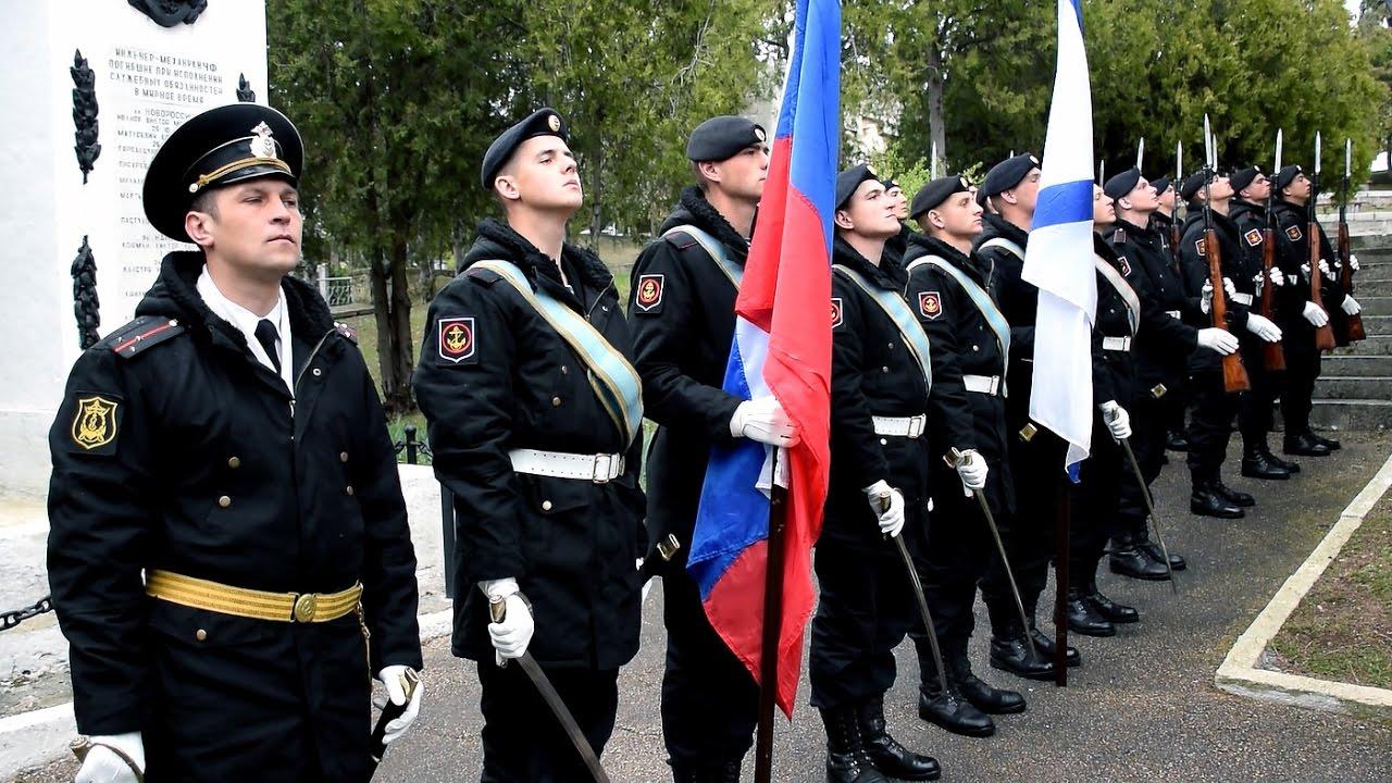 7 апреля - День памяти погибших подводников