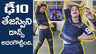 Watch: Dhee 10 Tejaswini dance performance..