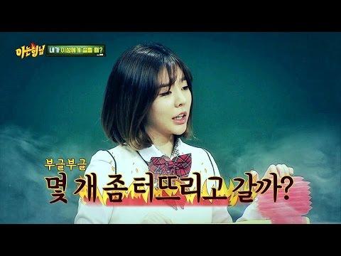 김희철(kim hee chul) 잡는 써니(Sunny)가 왔다!