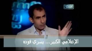 لماذا لن ينجح د. محمد البرادعي