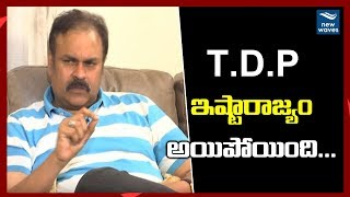 Nagababu Sensational Comments on TDP..